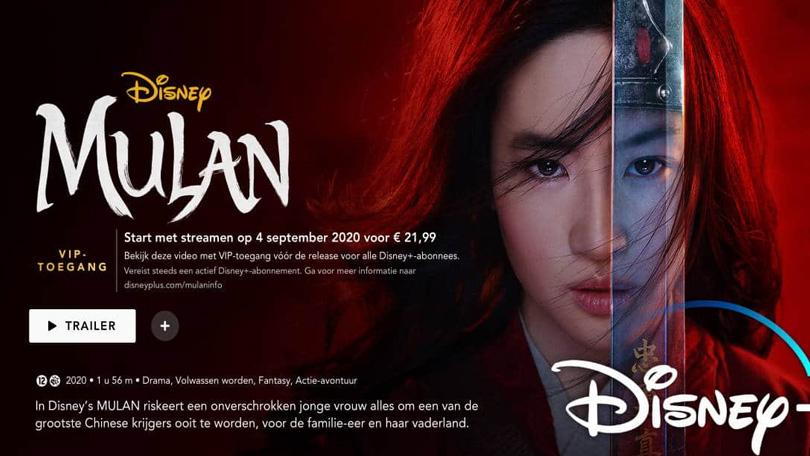 VIP-toegang Disney Plus